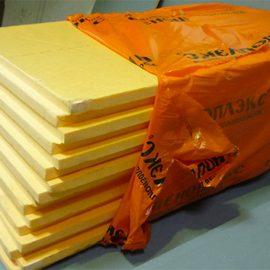фото упаковки пеноплекса